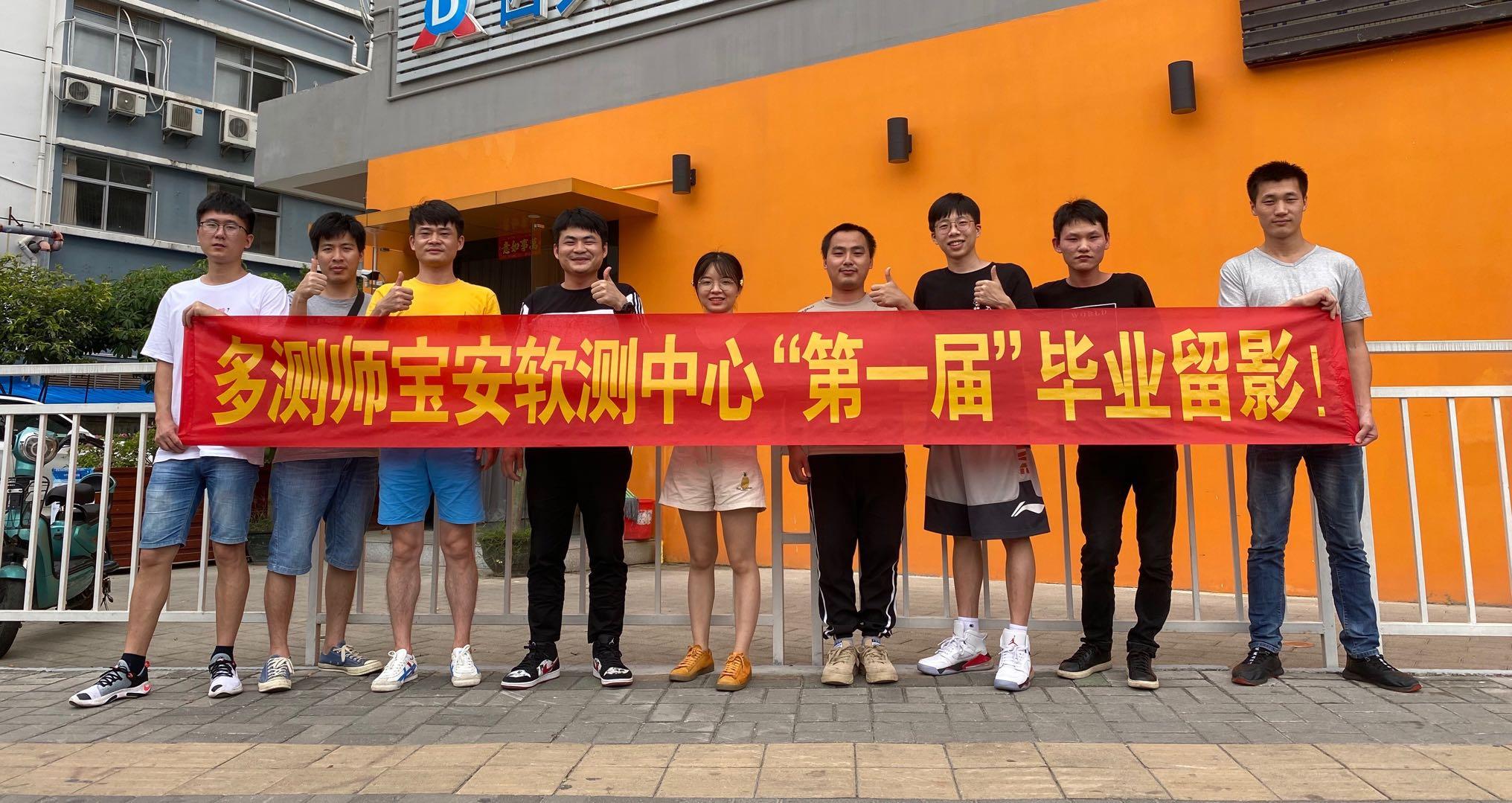 多测师,广州软件测试培训,上海软件测试培训.jpg