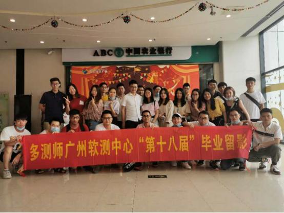 上海软件测试培训_上海线上IT培训_上海多测师.jpg