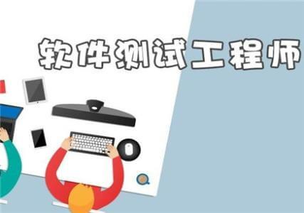软件测试培训_线上IT培训_多测师.jpg