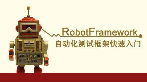 duoceshiRobotframework.jpg